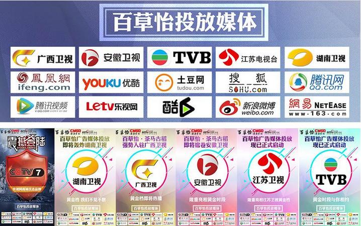 百草怡茶马古稻微商货源网 第1张