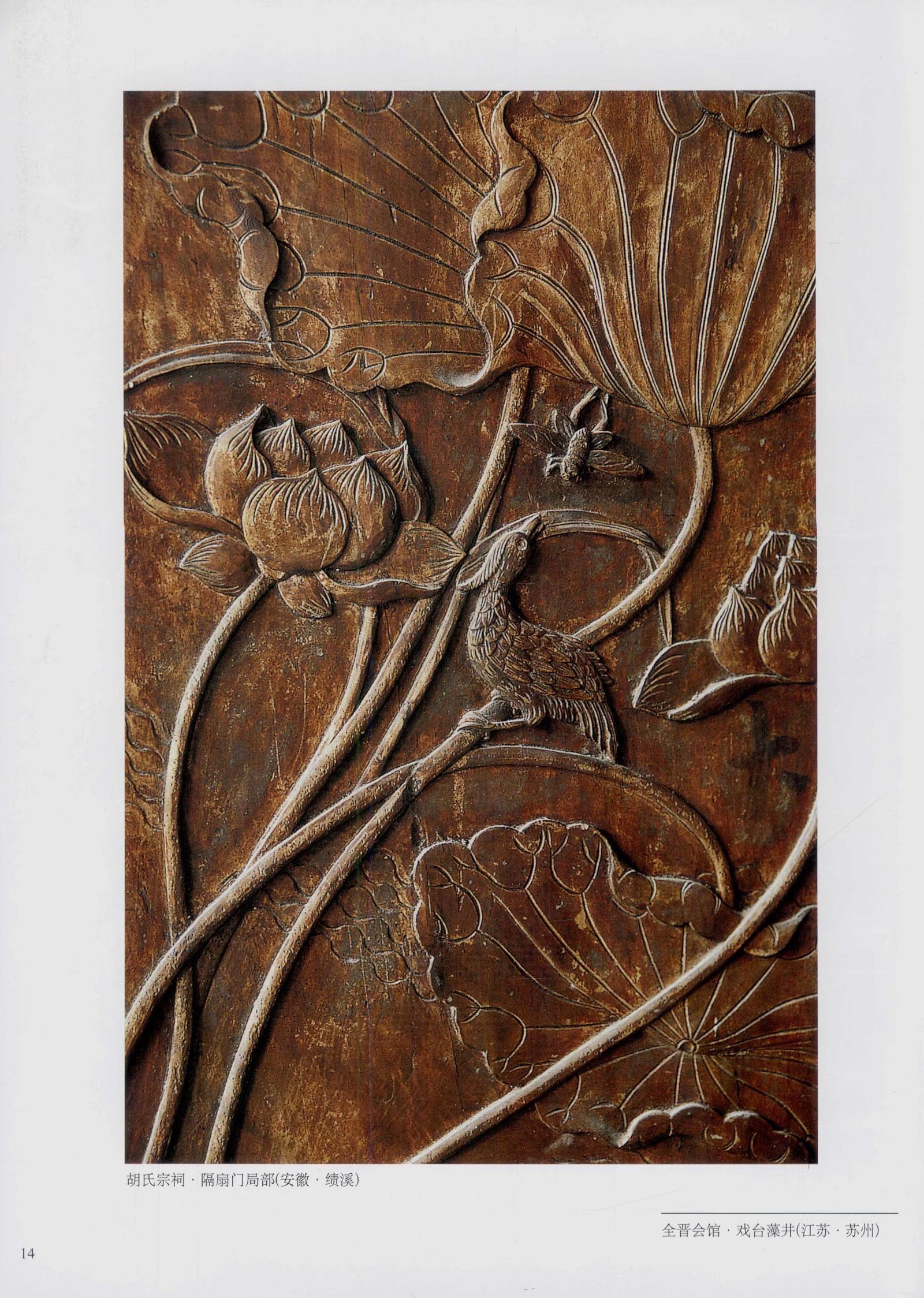 木材雕刻图片简单