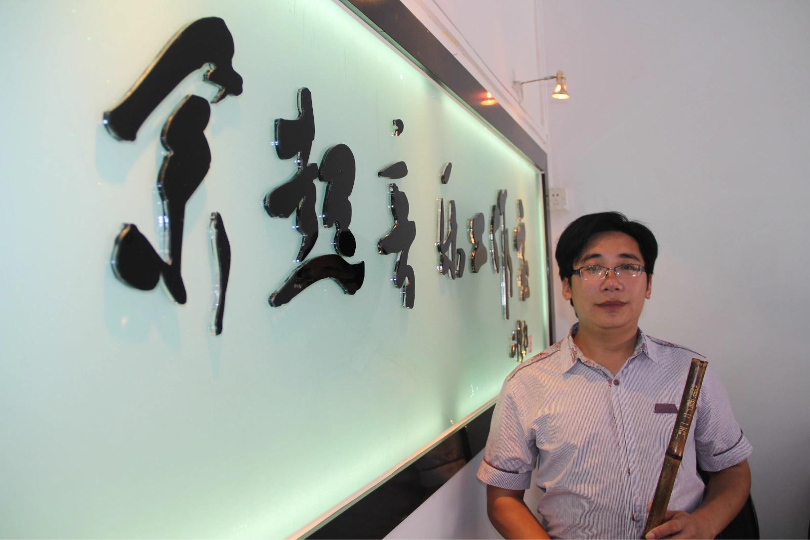 麓山曲竹笛箫品牌创始人-陈老师