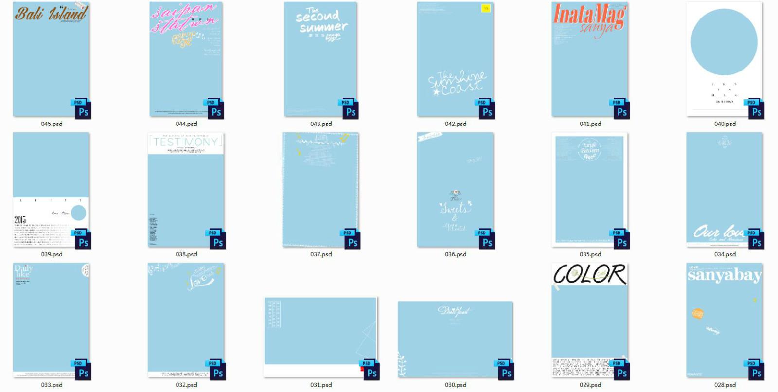 设计资讯/资料:150份psd文字素材及相关字体免费分享(原创文章)