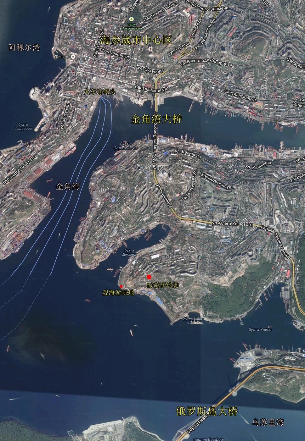 海参崴是个三面环海的半岛,由金角湾,阿穆尔湾,乌苏里湾三个 海湾