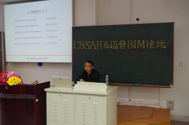 上海交通大学等高校校友会的代表;以及沈阳卫德,中国建筑东北设计研究