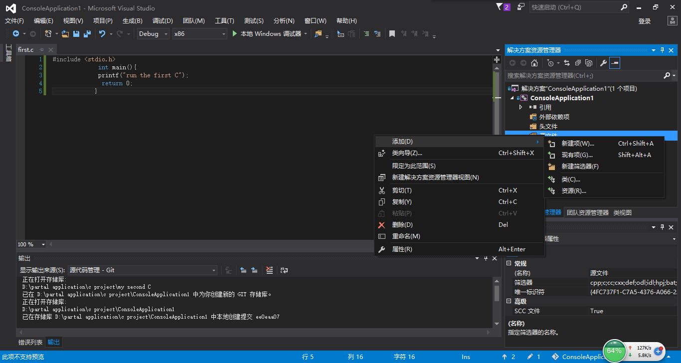 你可以看到vusual c++下的五个项目:其中未安装的项目下方会有一个下载的小图标,我没有安装适用C++的windows xp支持,因为我的电脑是win10.如果你安装之后,运行还不成功,尝试重新运行vs 2015的安装包,由于进行了安装,软件会提示你进行修复,修复大约需要30分钟,在此期间不要进行任何占用内存的大操作,比如运行数个客户端程序,这样会卡死,vs 比较大,不要让你的电脑作死,因为我的8G内存都卡死了!!衰~~~