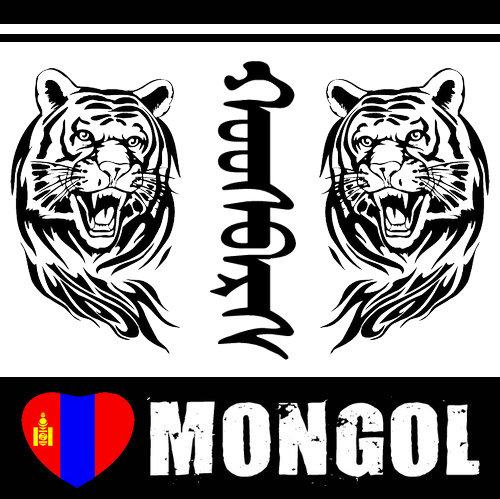 【平台福利】蒙古名称头像第57期(适合qq.微信