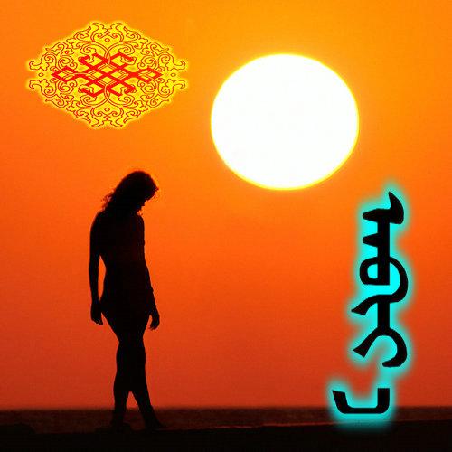 【平台福利】蒙古名称头像第55期(适合qq.微信