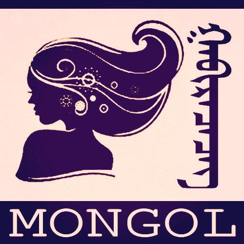 【平台福利】蒙古名称头像第34期(适合qq.微信