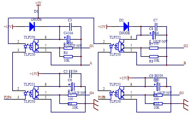 h全桥电路驱动:自举电路
