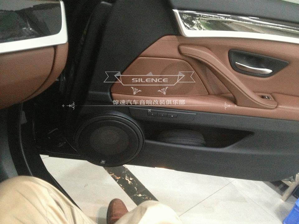 宝马5系音响改装高清图片