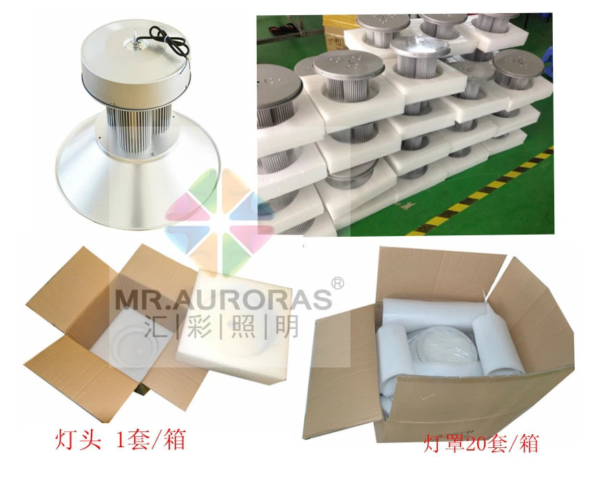 package-of-LED-high-bay-fixture