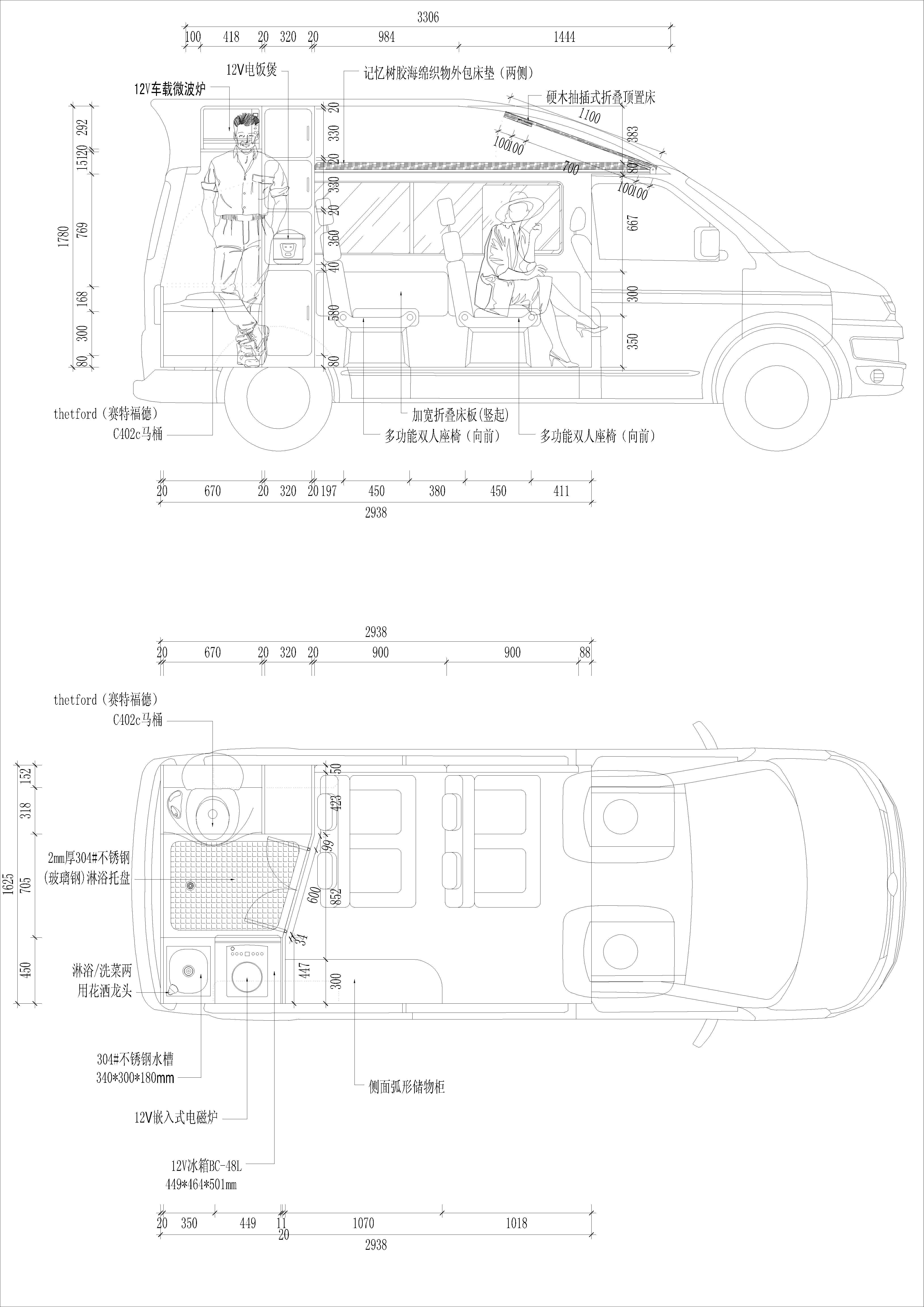 【【【大众t5l凯路威房车6座设计图】】】点四五设计