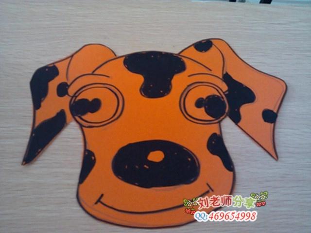动物帽教具图片