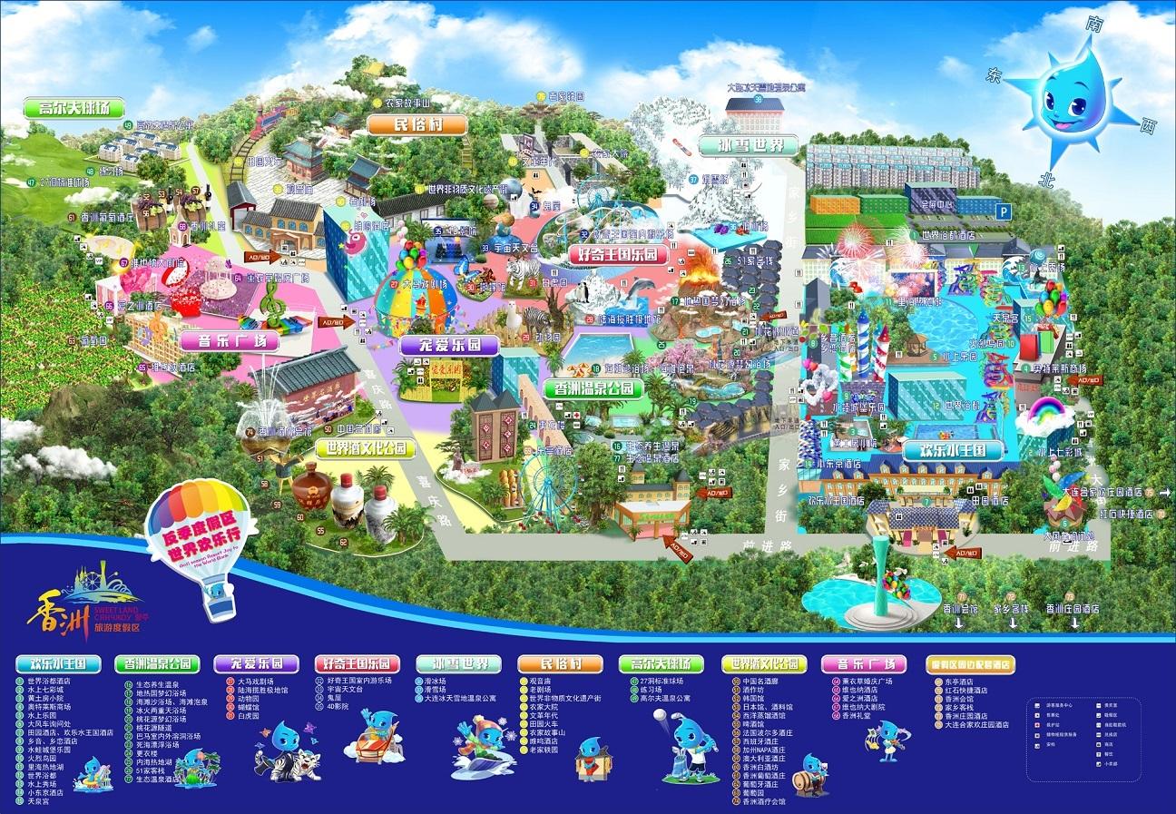 【十一亲子团2】大连森林动物园,香洲旅游度假区三日游!