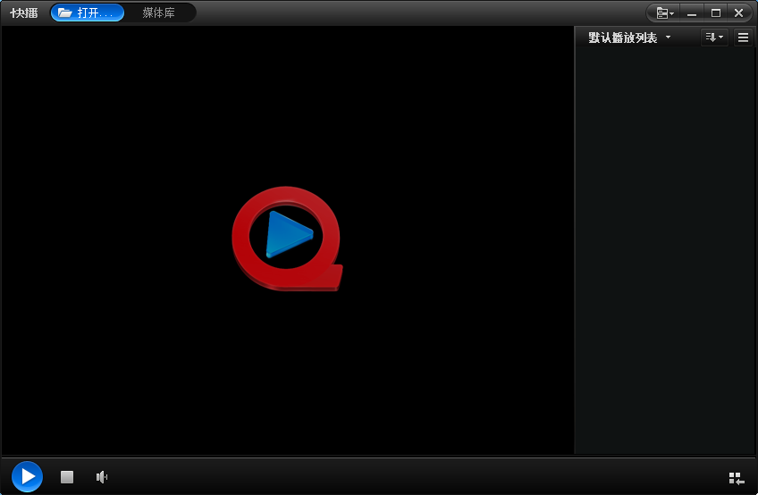快播播放器QvodPlayer_5.5.115精简优化版