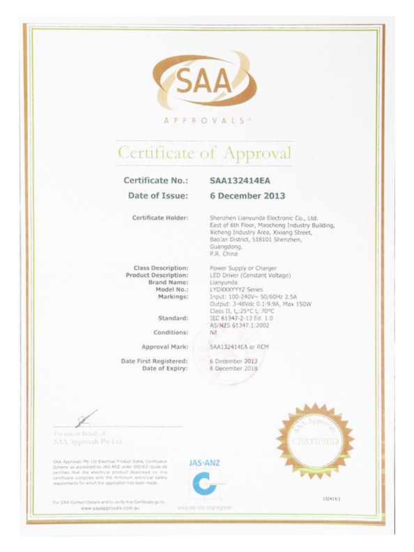 联运达电子SAA认证