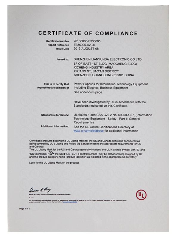 联运达电子美国UL认证