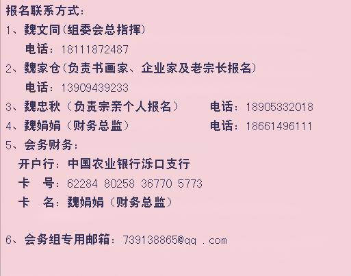 2015qq纯文字杰头像