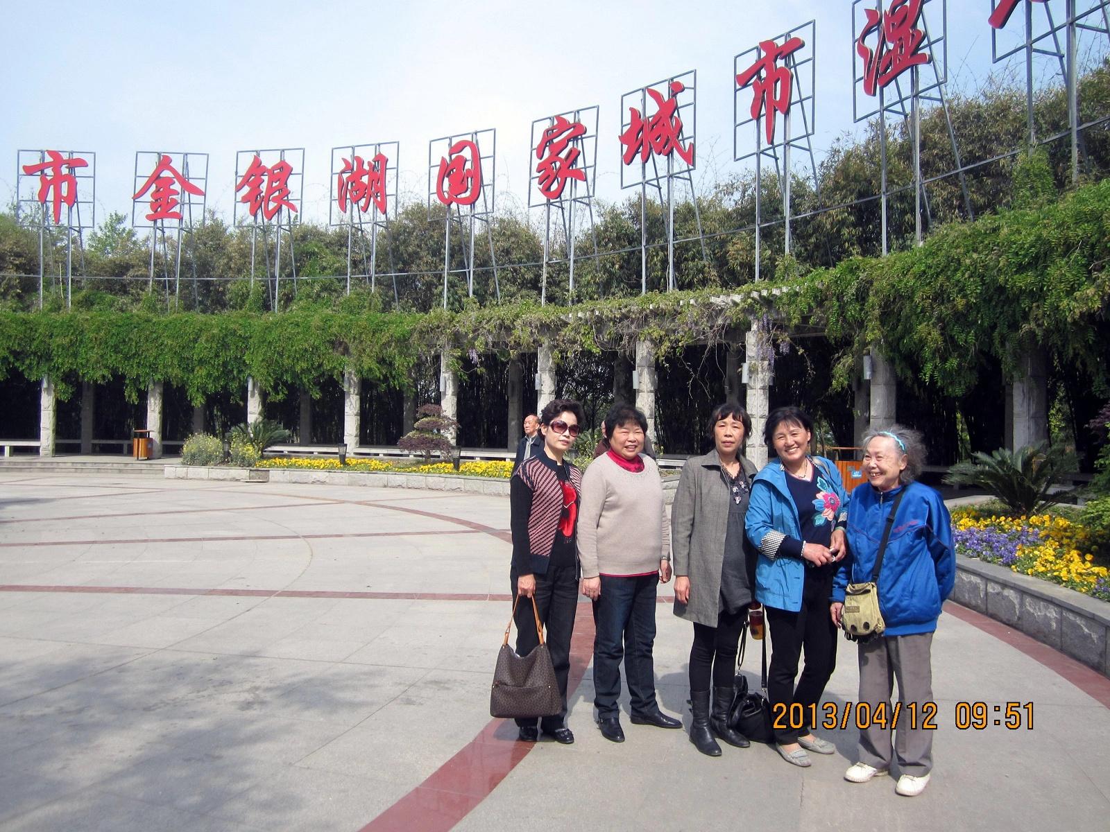 武汉市金银湖湿地公园~2013.04.12 - 【芳仙姑】 - 健康是最佳礼物  知足是最大财富