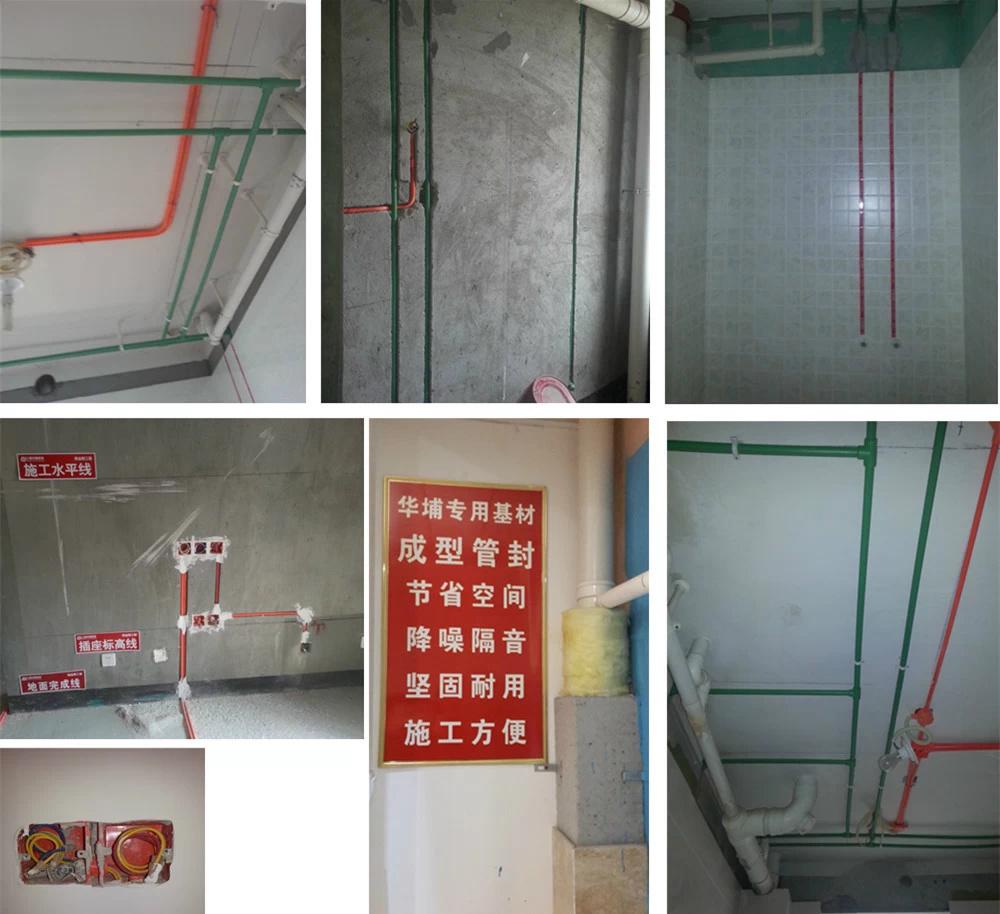 厨卫防水施工步骤和流程