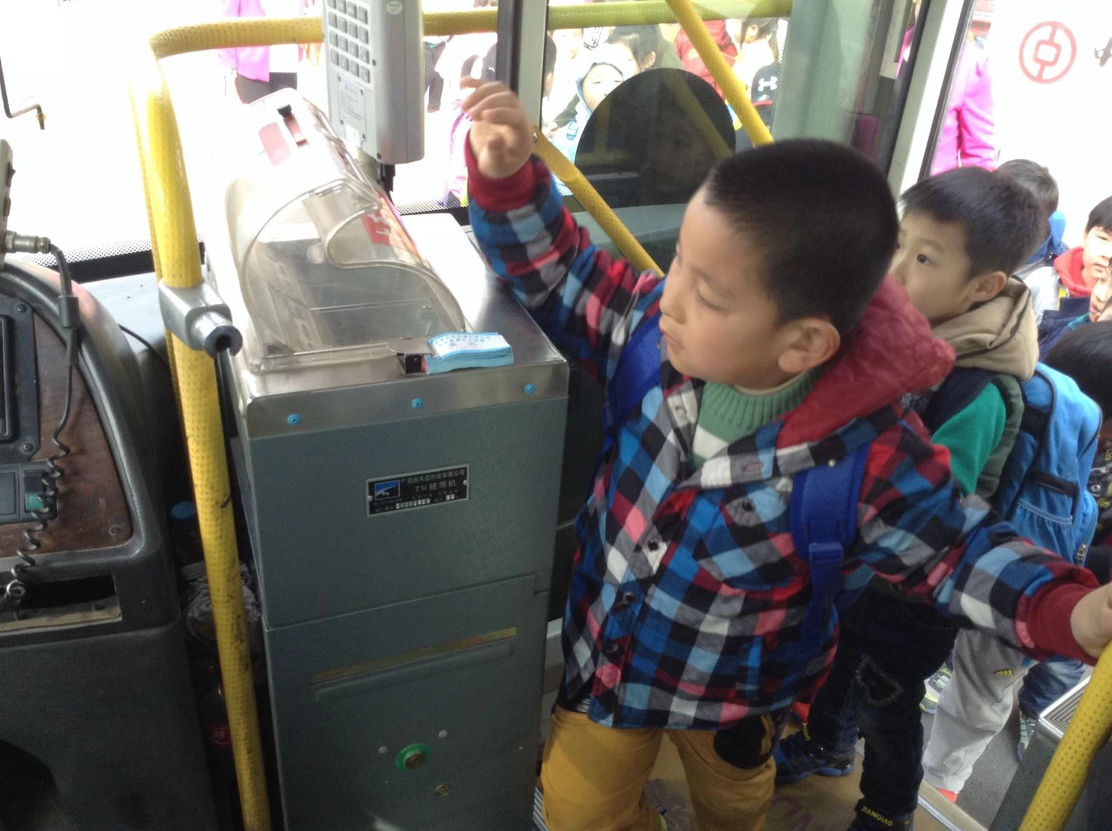 周氏阳光幼儿园★参观动物园