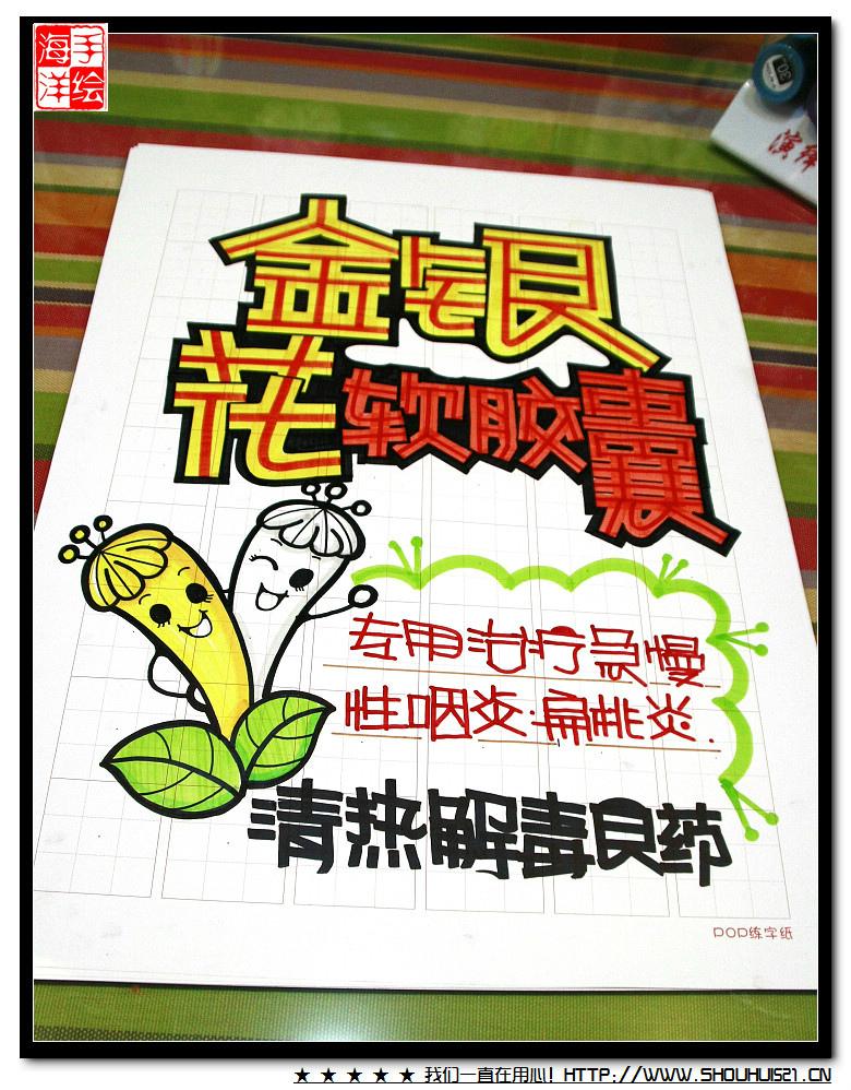 淘宝免费模板 > 关于药品的pop海报图片_药品pop海报图片  药品pop