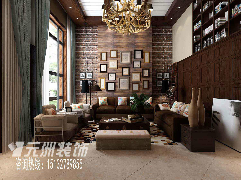 居然元洲装饰万豪庄园338平米loft工业风格装修效果图