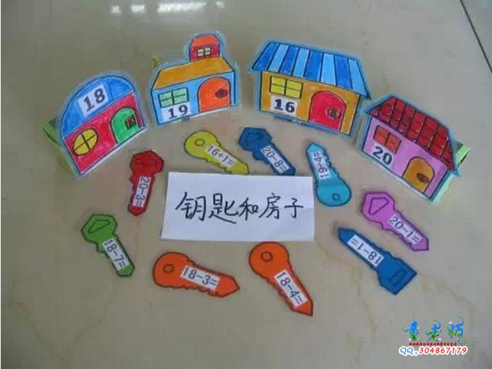幼儿园创意自制数学教具【简单经典】