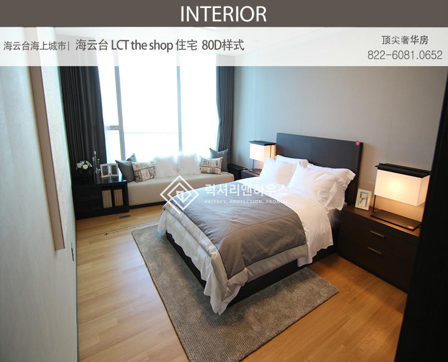 能看见风景的房间韩国