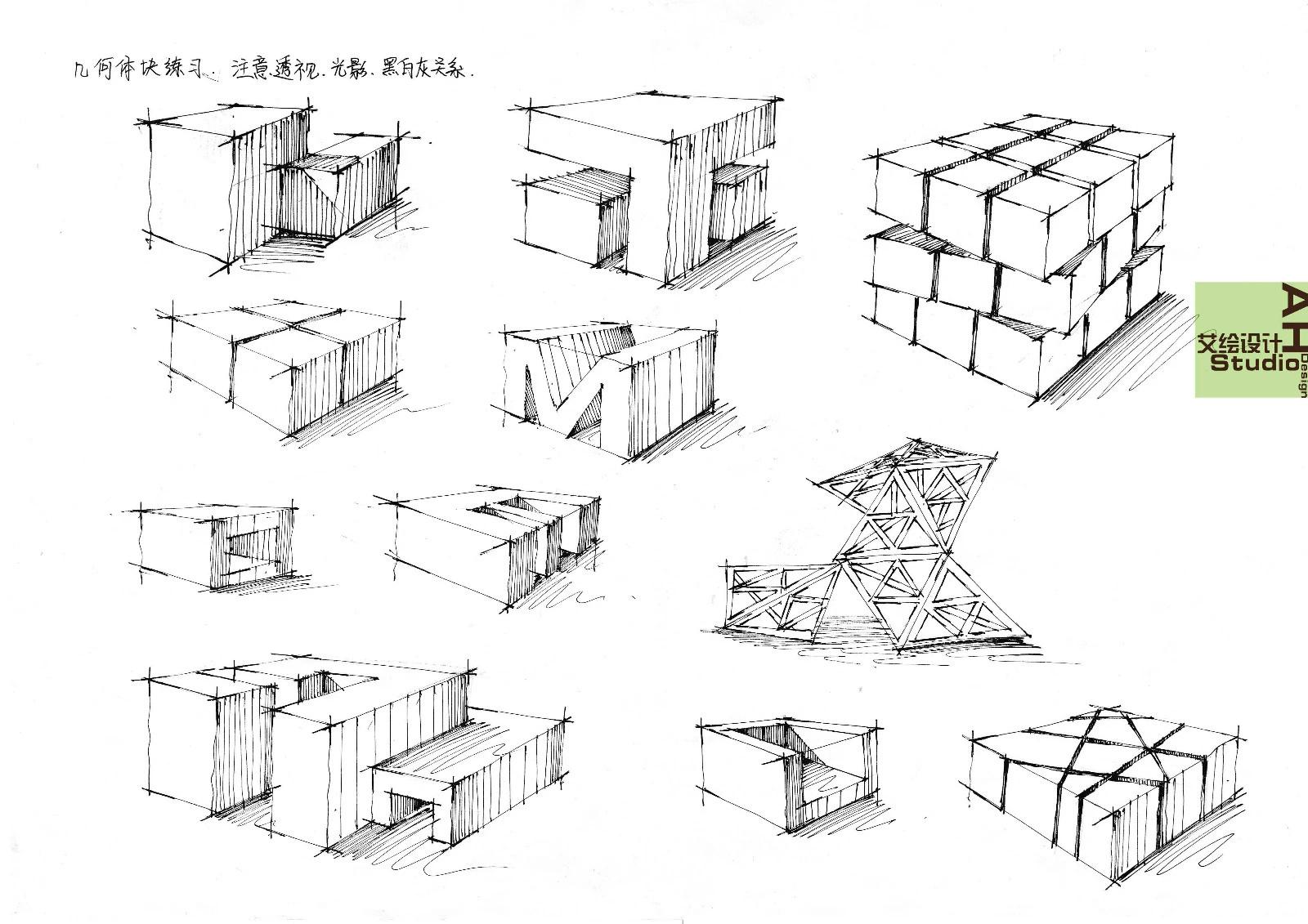 建筑手绘基础