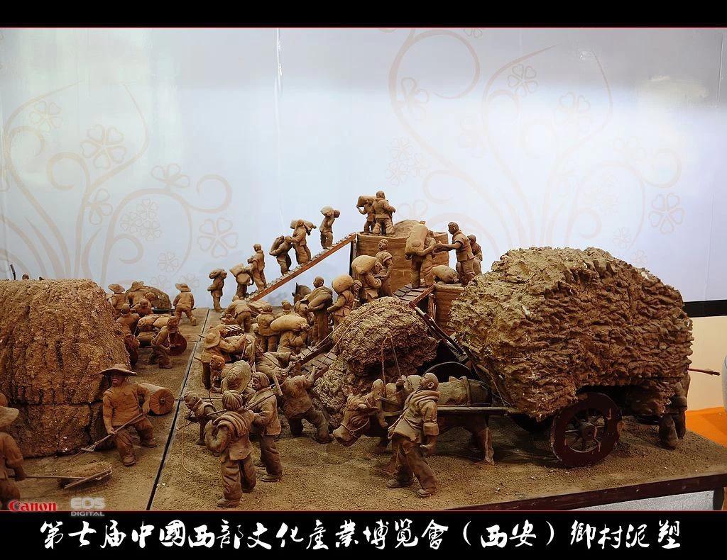第七届中国西部文化产业博览会(西安)乡村泥塑作