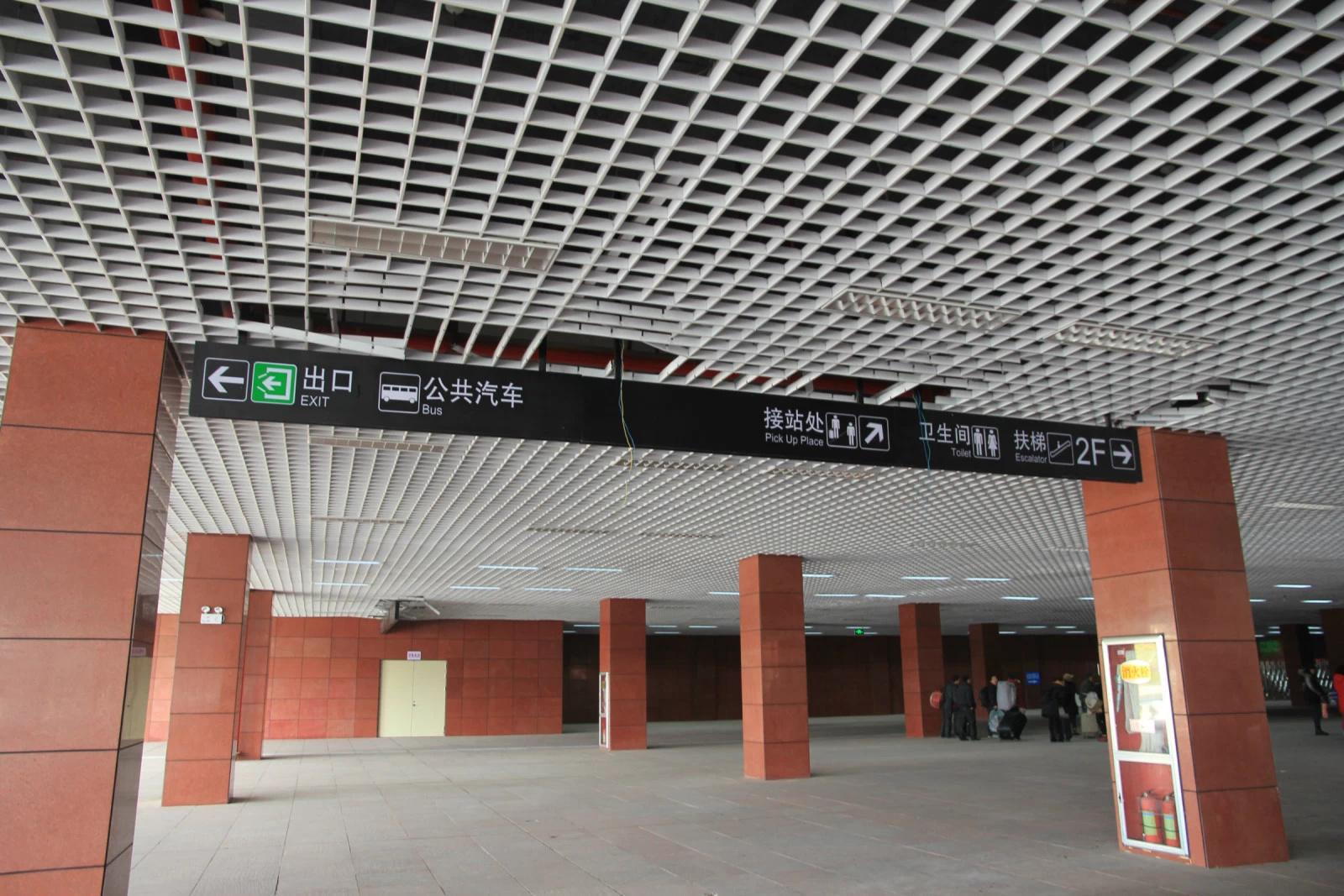 67鹰潭北站2015年春运出行攻略