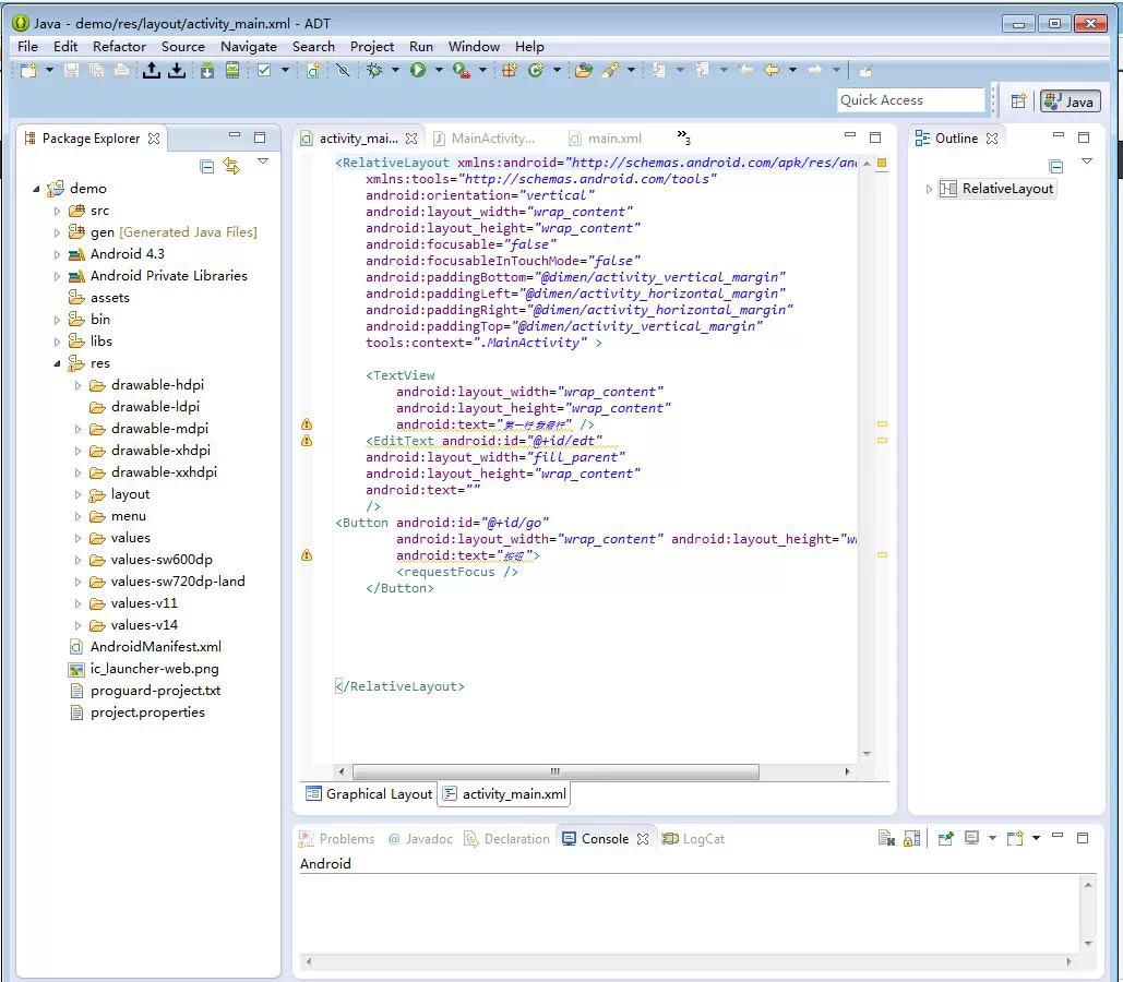安卓开发学习--第二天