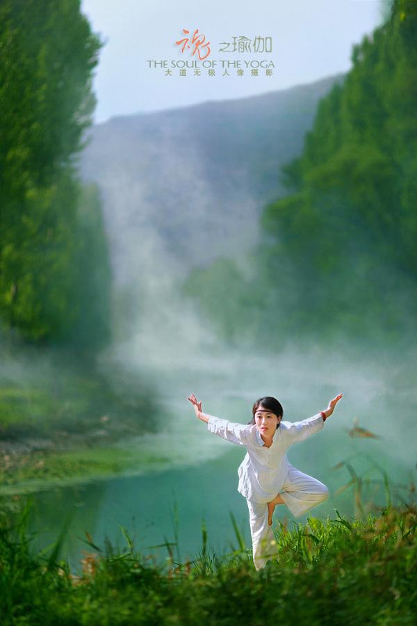 瑜伽冥想音乐