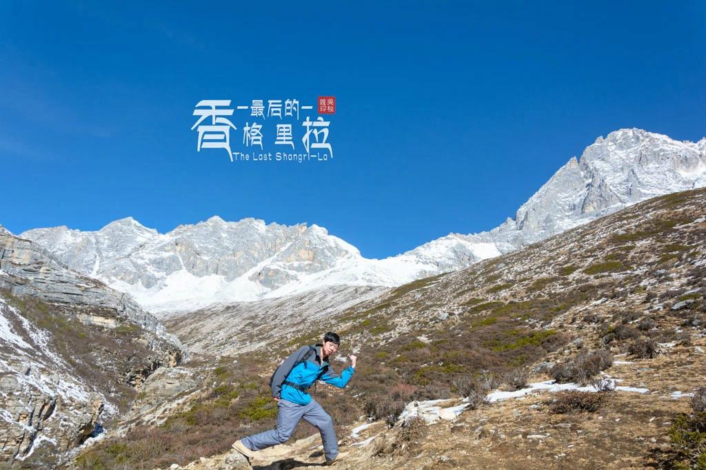 今天一直徒步在海拔4k多米的雪山上,这需要一定体力的.