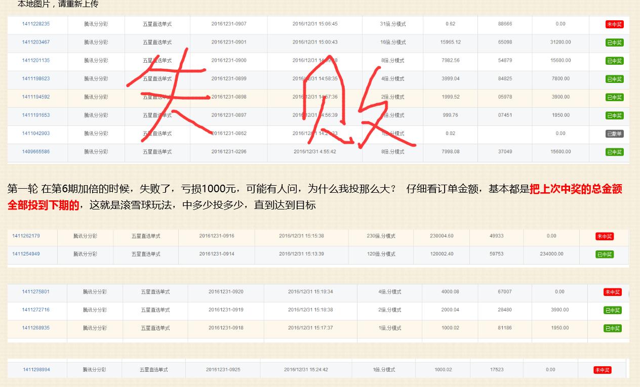 【转】拉菲冻结客户45万事件!
