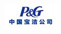 中國保潔公司