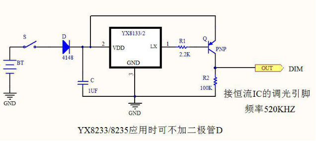 电路 电路图 电子 户型 户型图 平面图 原理图 636_284
