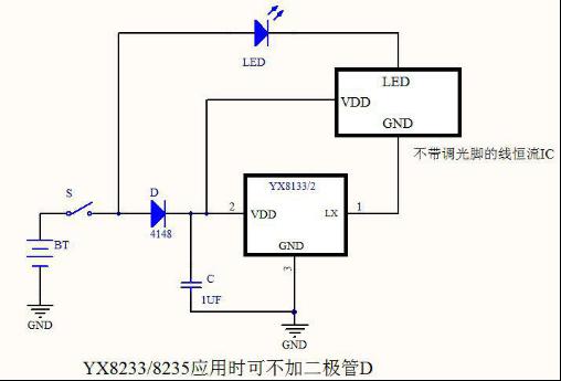 电路 电路图 电子 原理图 508_345