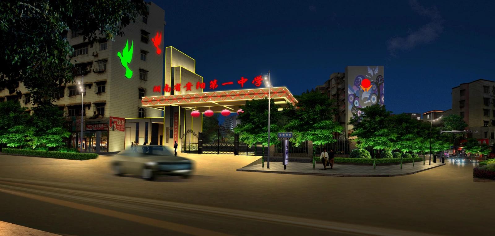湖南郴州桂阳亮化夜景设计方案
