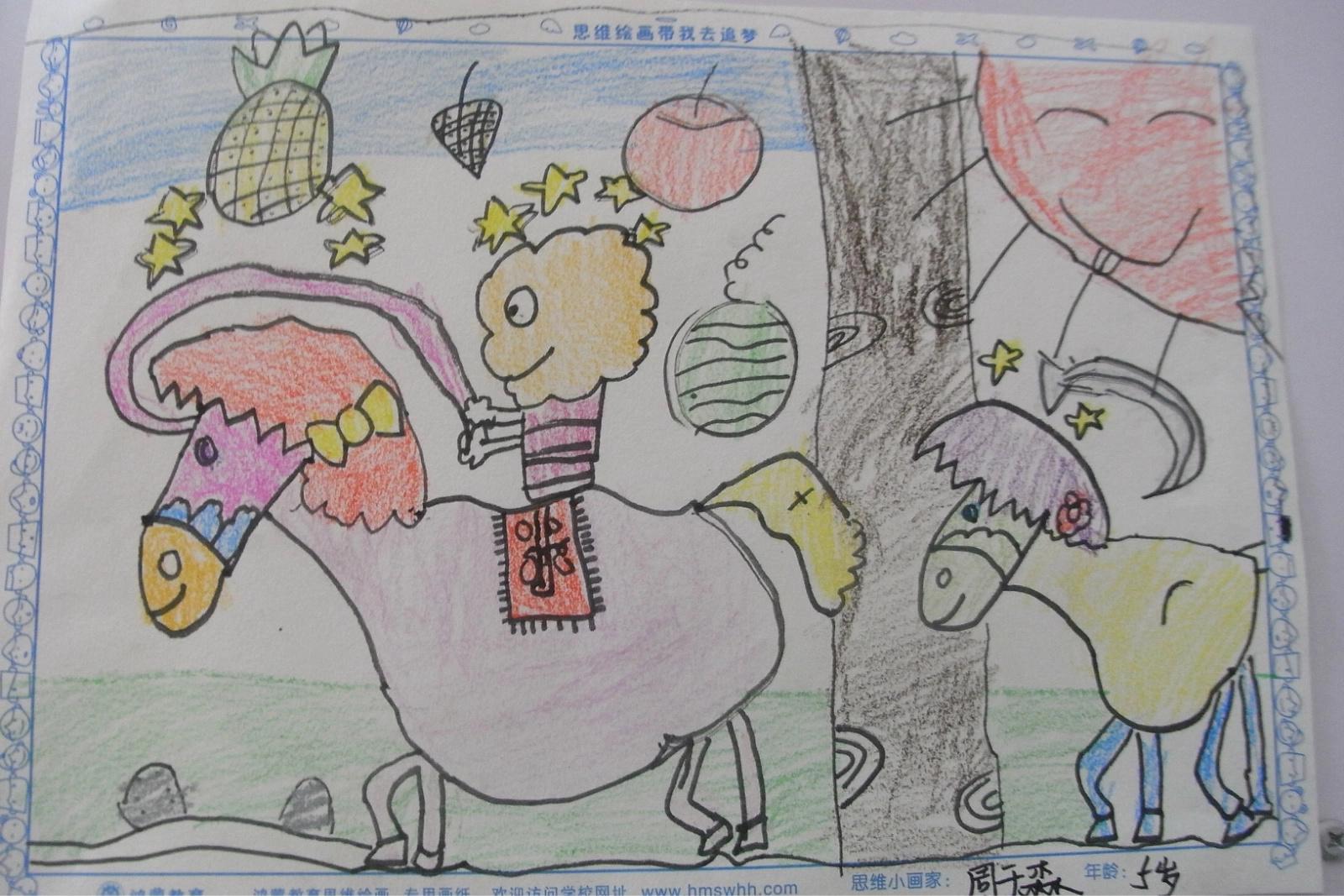 小羊画画儿童画
