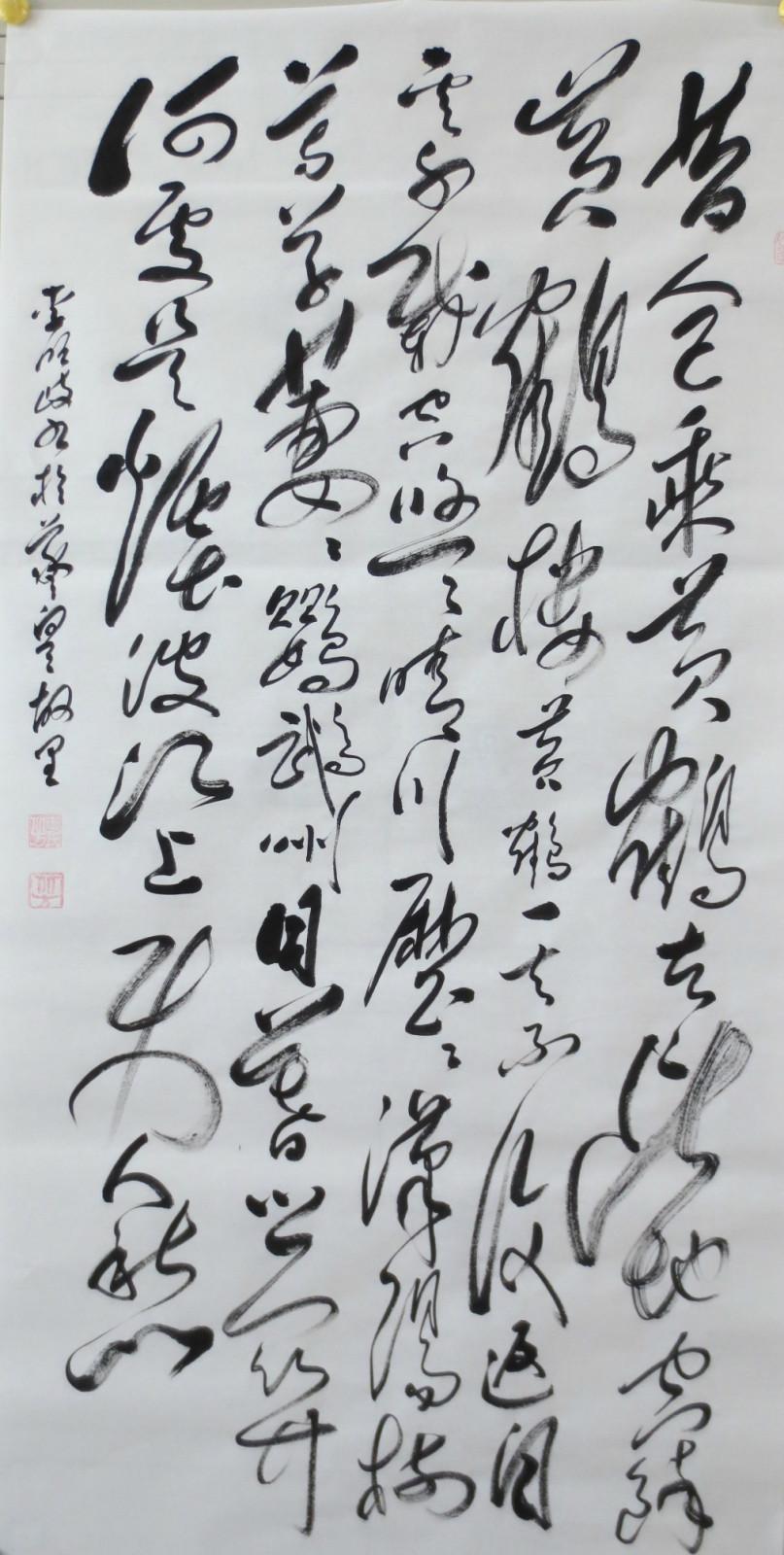 崔颢《黄鹤楼》全诗原文、注释、翻译和赏析 - 可可诗词网