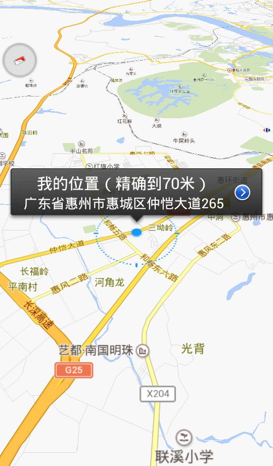 惠州市西湖公园_红花湖公园_惠州西湖风景区旅游攻略