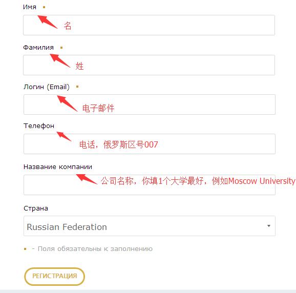 Altium Designer应用技巧5: Altium Live账号的获得- snmplink的