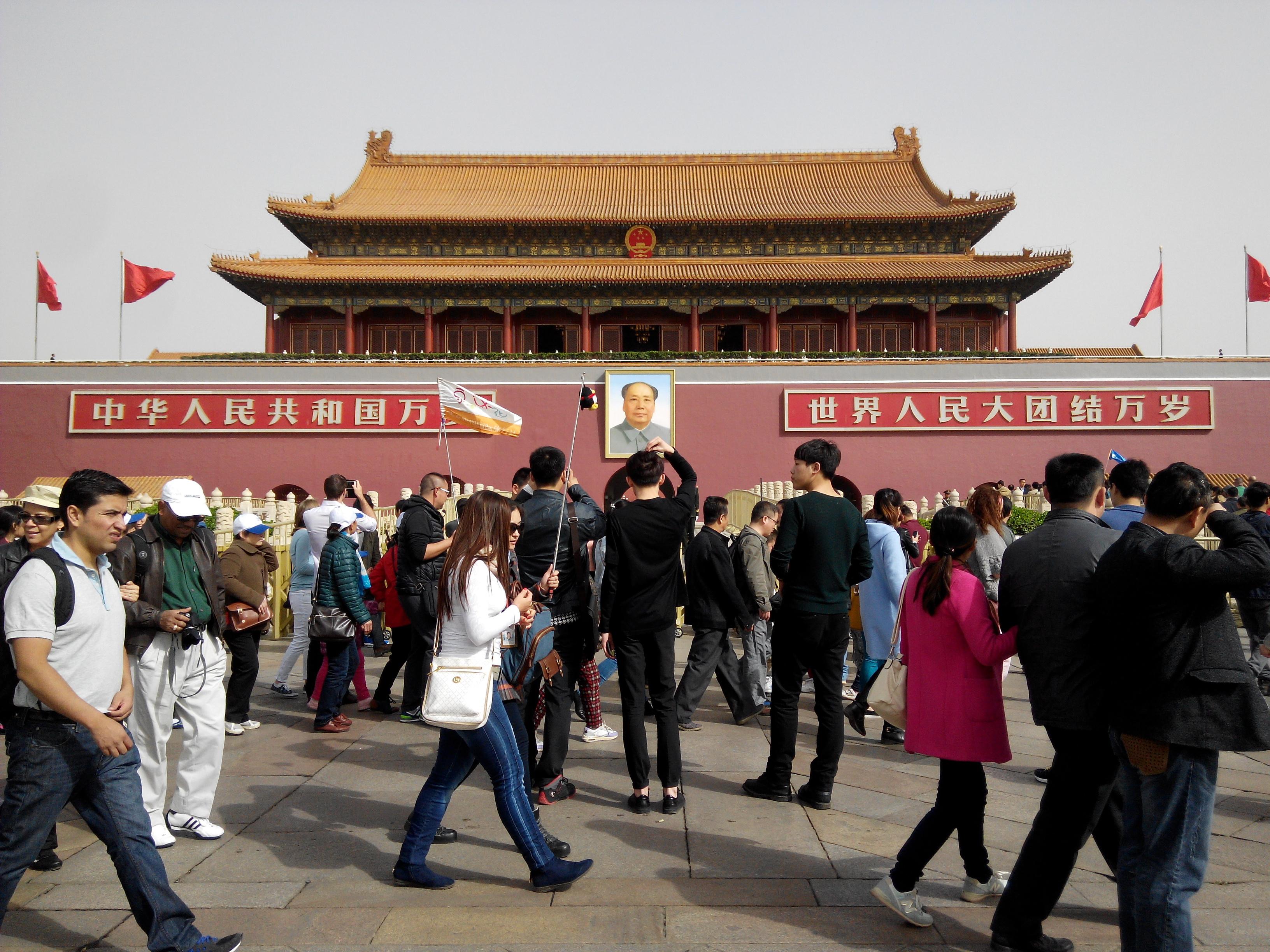 北京市故宫博物馆