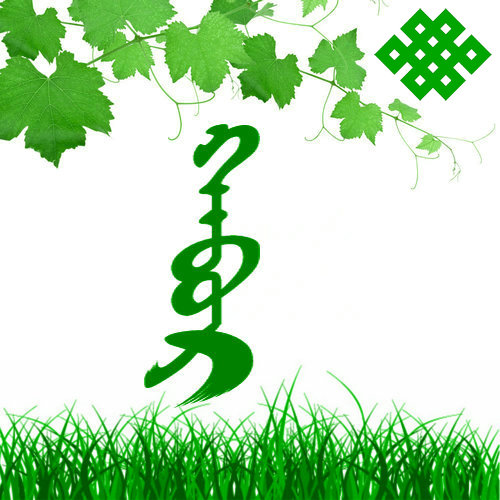 【平臺福利】蒙古名稱頭像第29期(適合qq.微信