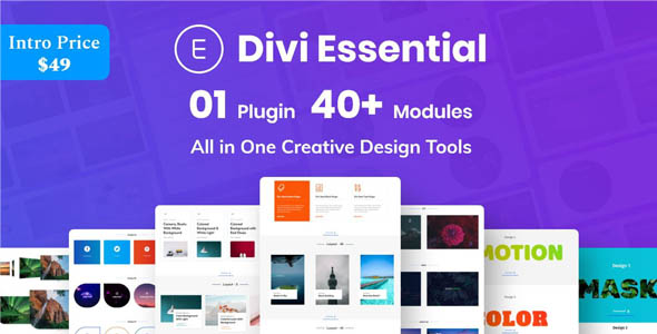 wordpress插件-Divi Essential 4.1.1