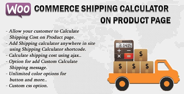wordpress插件-Woocommerce Shipping Calculator On Product Page 2.7