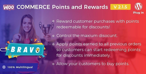 wordpress插件-Bravo – WooCommerce Points and Rewards 2.1.8