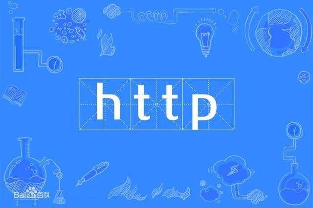 HTTP状态码详解